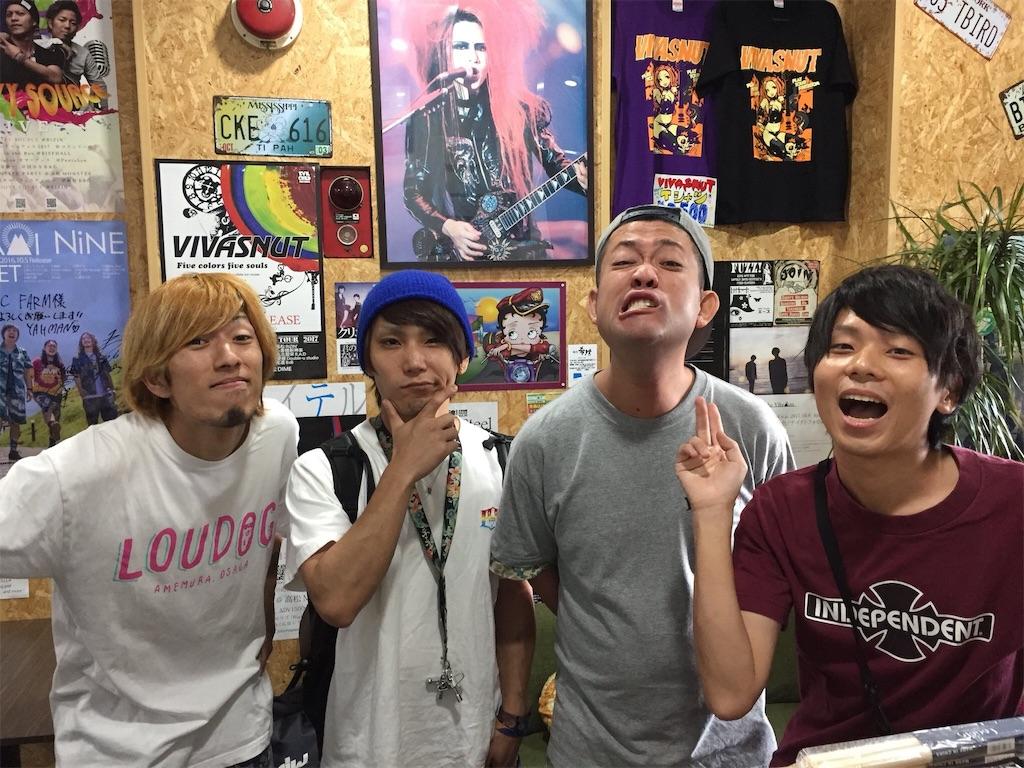 f:id:at-chihiro:20171017010811j:image