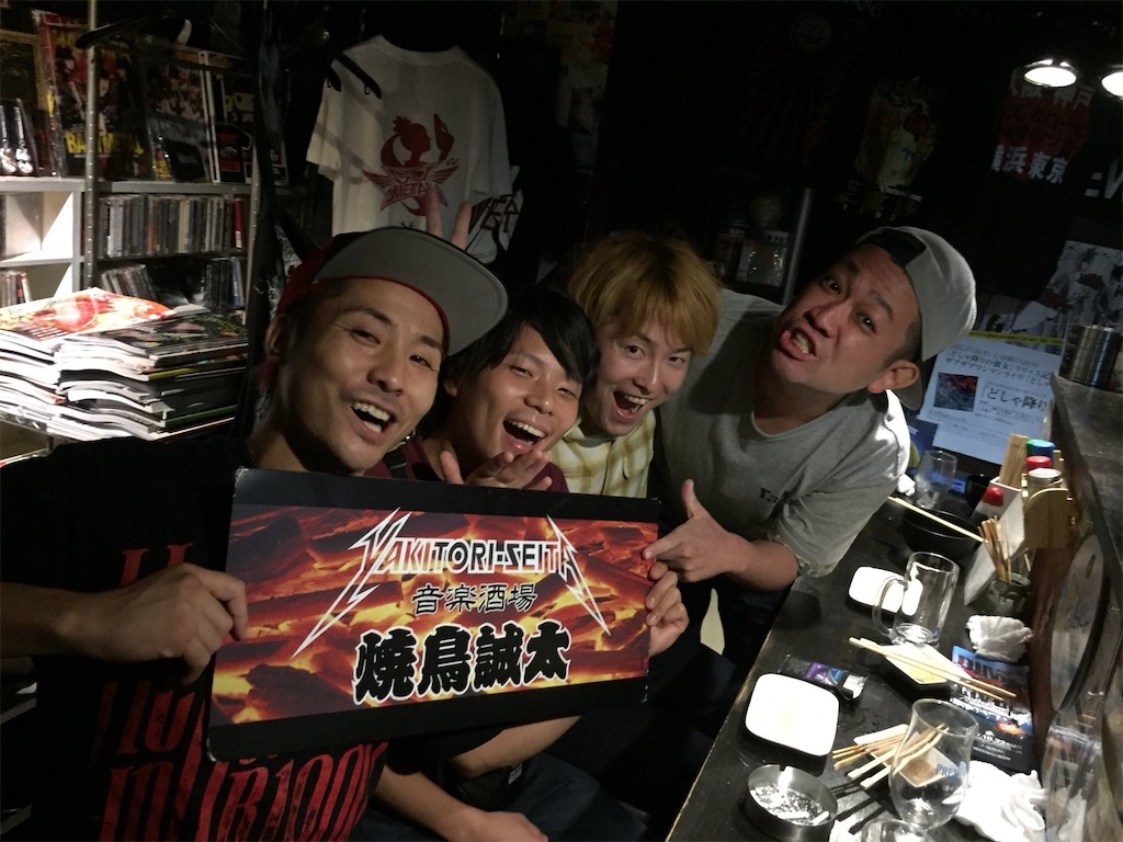 f:id:at-chihiro:20171017012737j:image