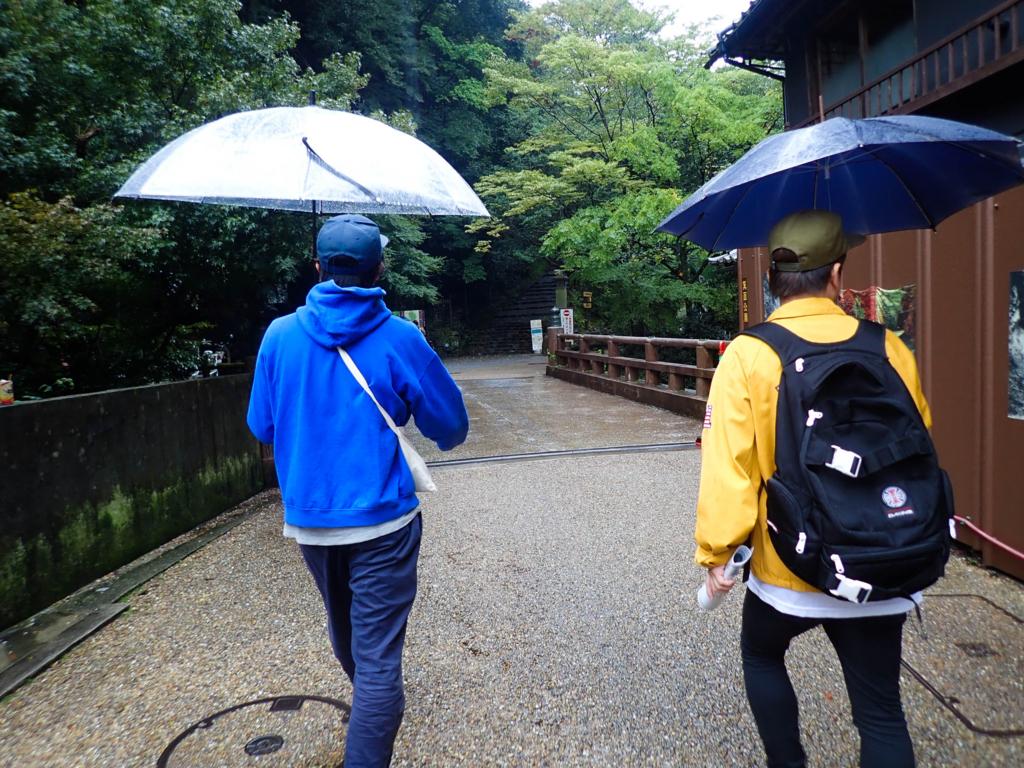 f:id:at-chihiro:20171026185513j:plain