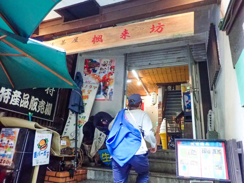 f:id:at-chihiro:20171026192651j:plain