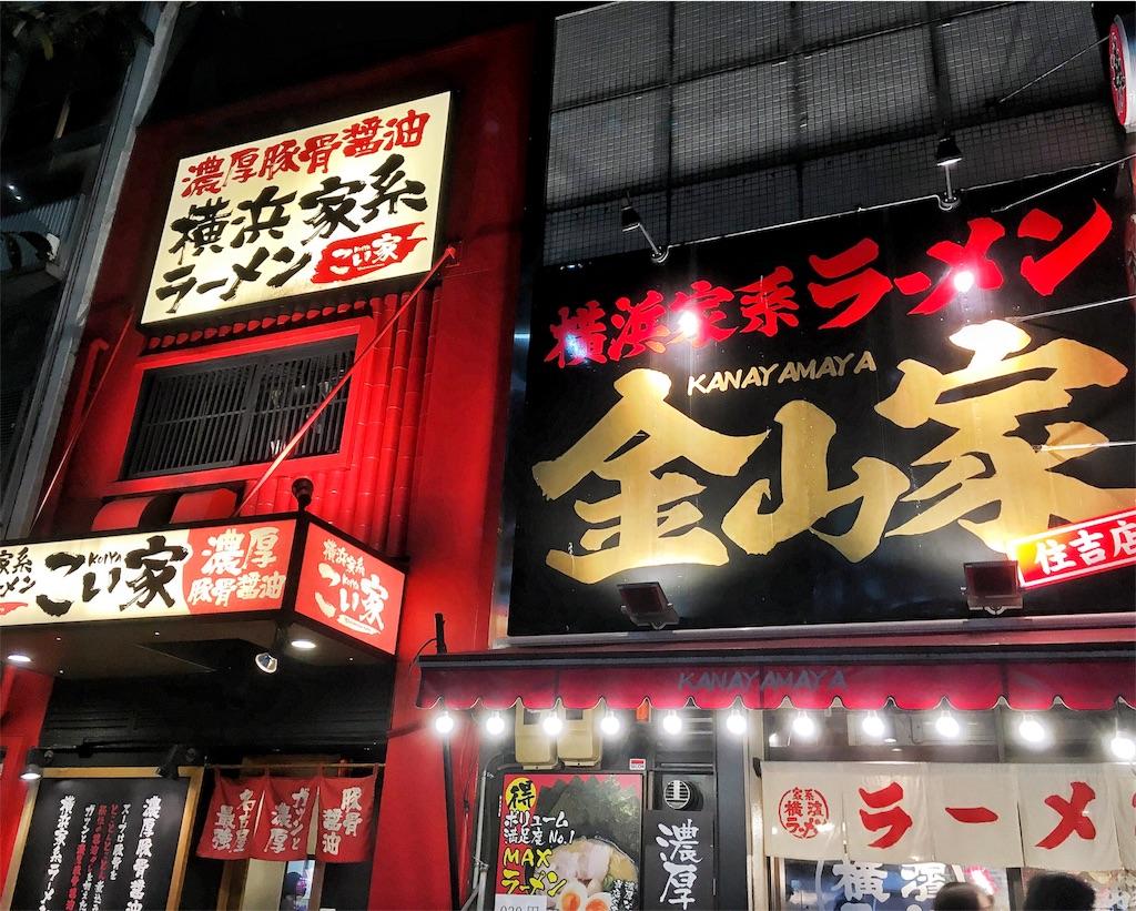 f:id:at-chihiro:20171031224712j:image