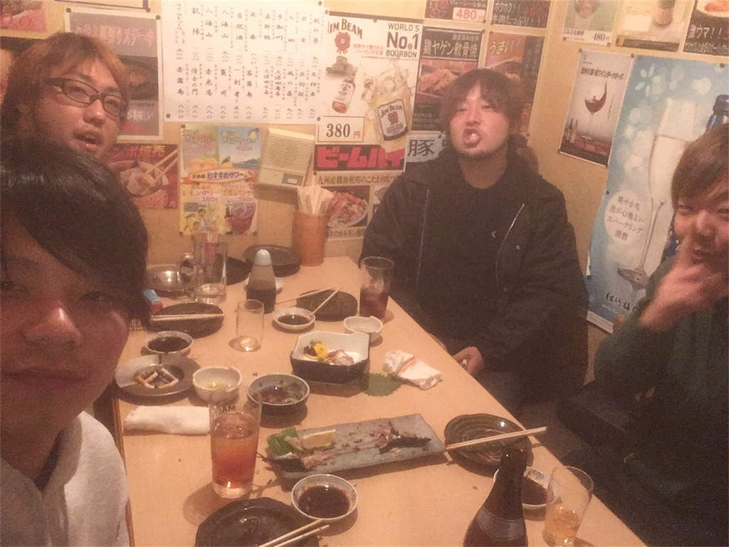 f:id:at-chihiro:20171113233629j:image