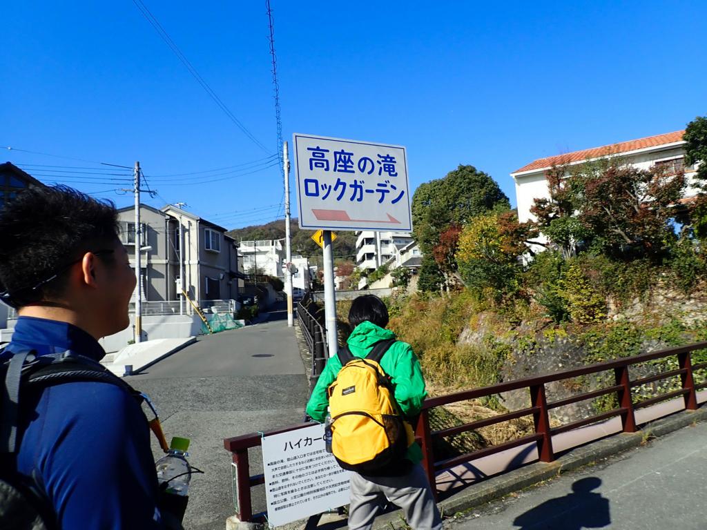 f:id:at-chihiro:20171125075724j:plain
