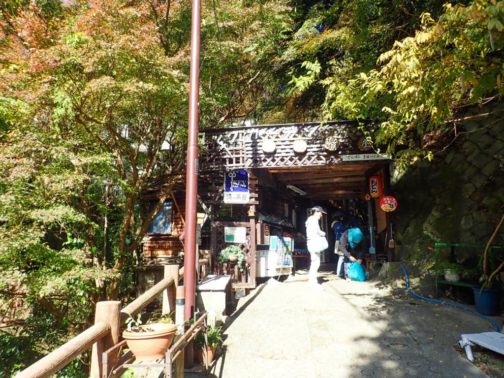 f:id:at-chihiro:20171125075919j:plain
