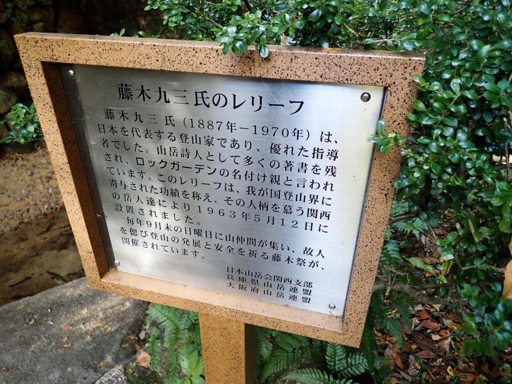 f:id:at-chihiro:20171125080109j:plain