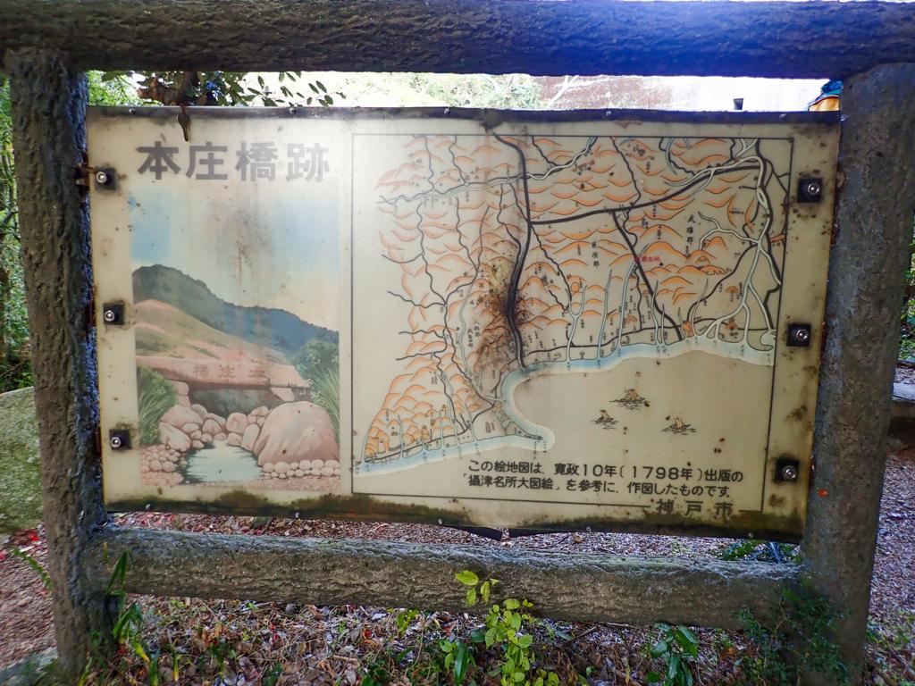 f:id:at-chihiro:20171125081333j:plain