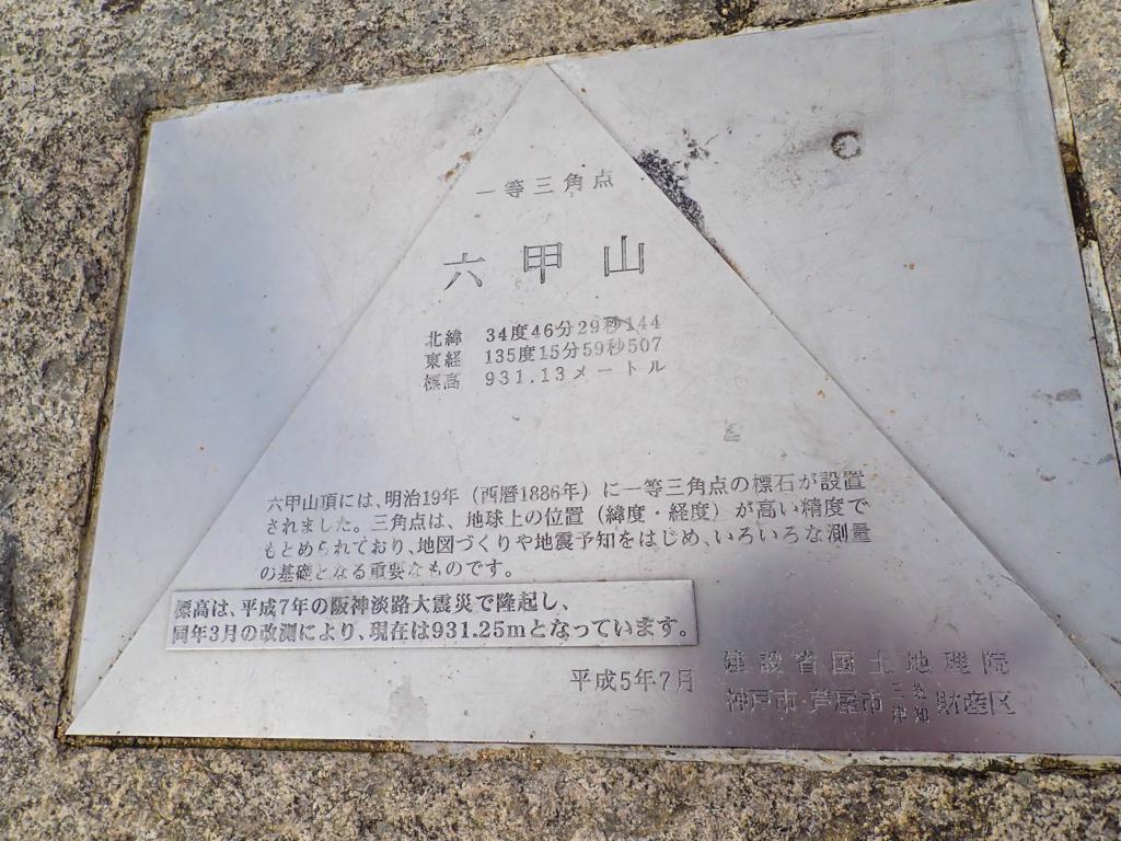 f:id:at-chihiro:20171125081735j:plain