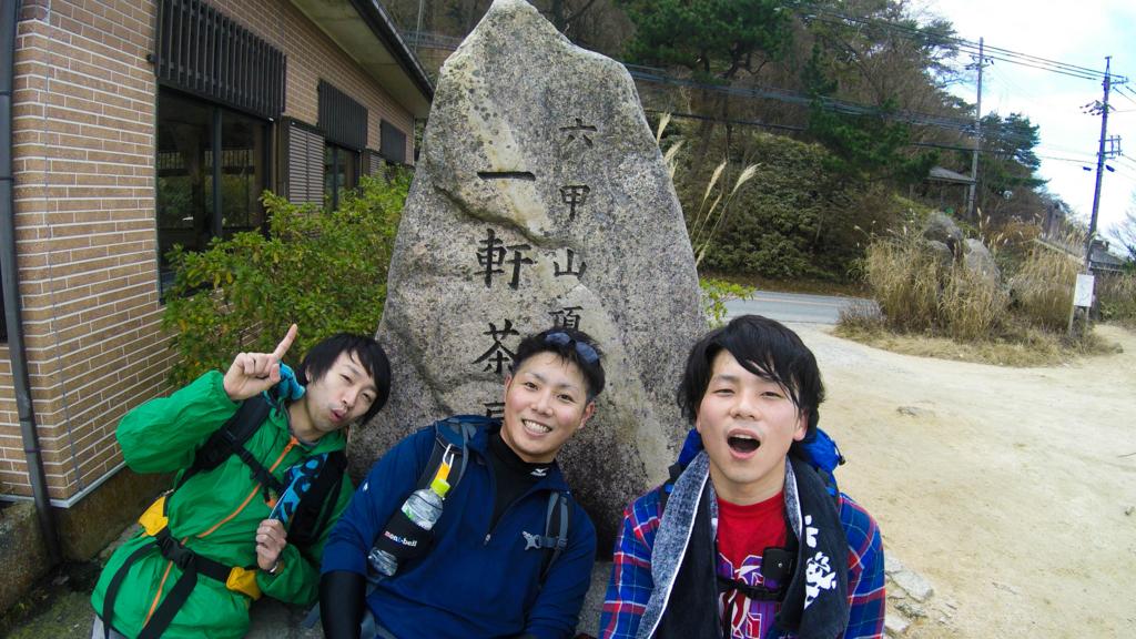 f:id:at-chihiro:20171125085407j:plain