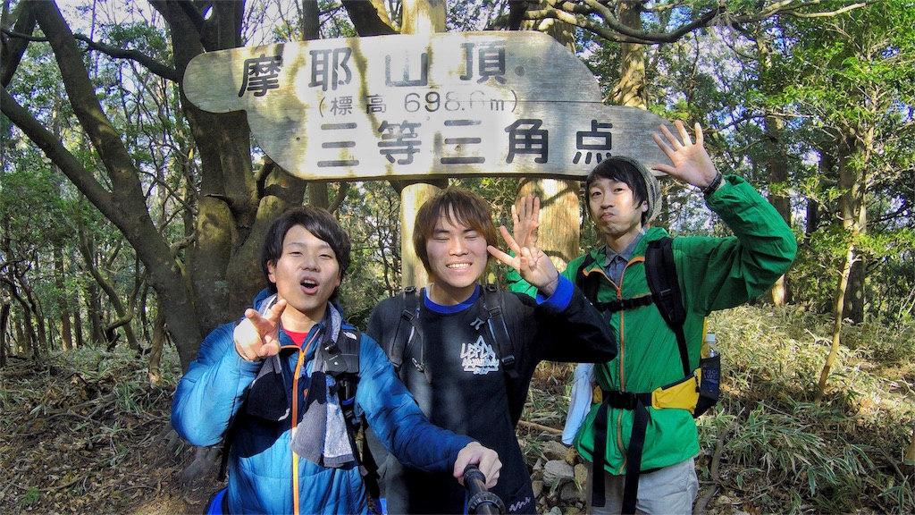 f:id:at-chihiro:20171231013033j:image