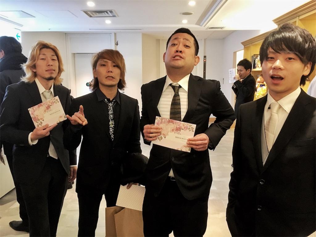 f:id:at-chihiro:20171231013232j:image