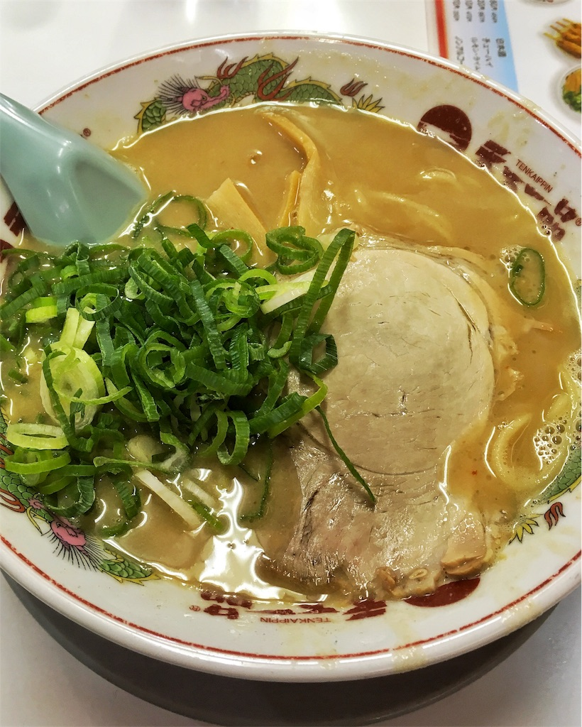 f:id:at-chihiro:20180112204700j:image