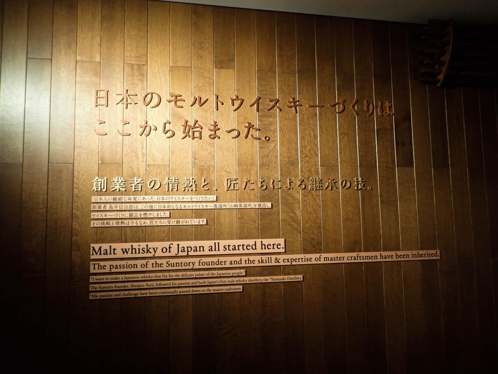 f:id:at-chihiro:20180129213113j:plain