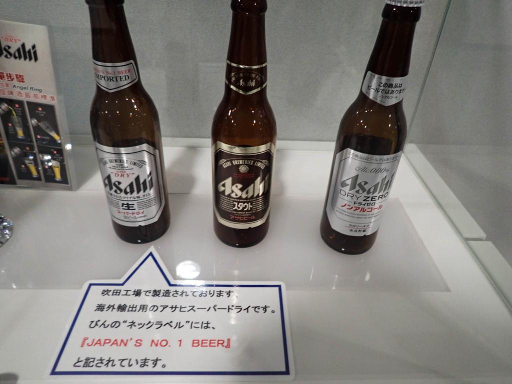 f:id:at-chihiro:20180129215647j:plain