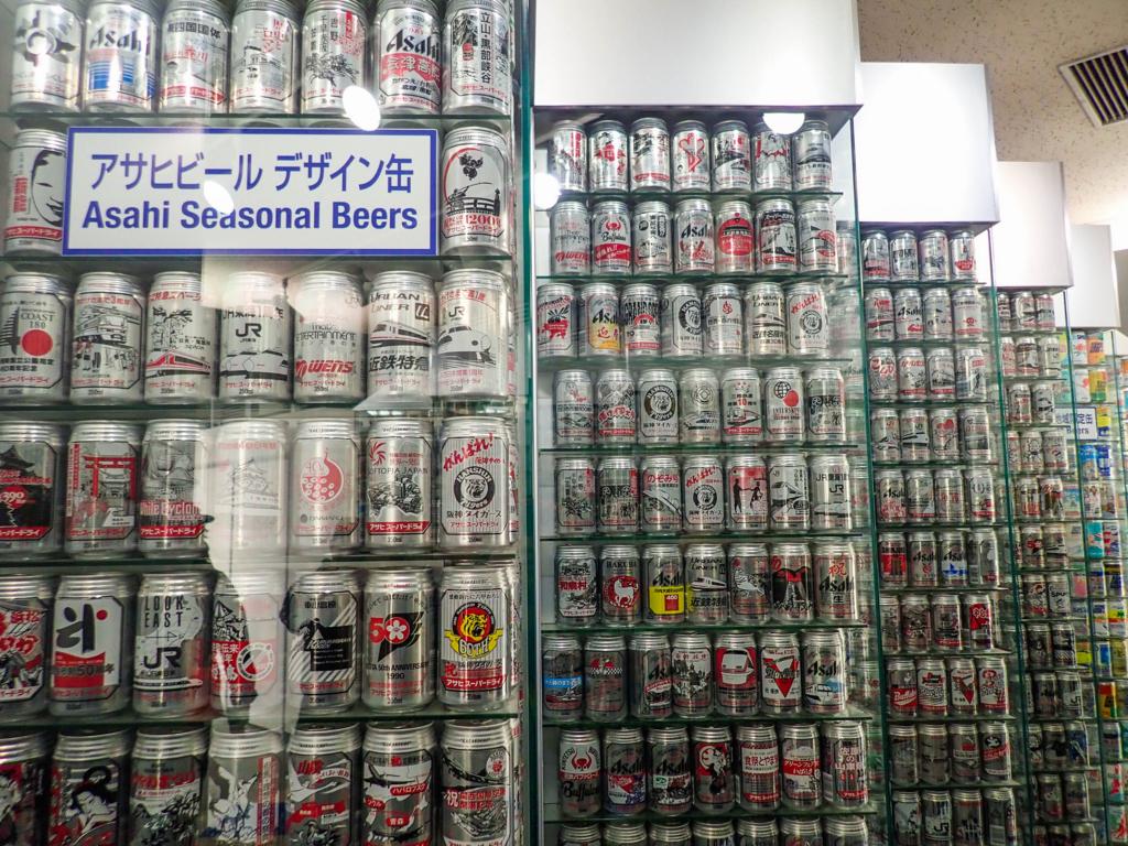 f:id:at-chihiro:20180129220312j:plain