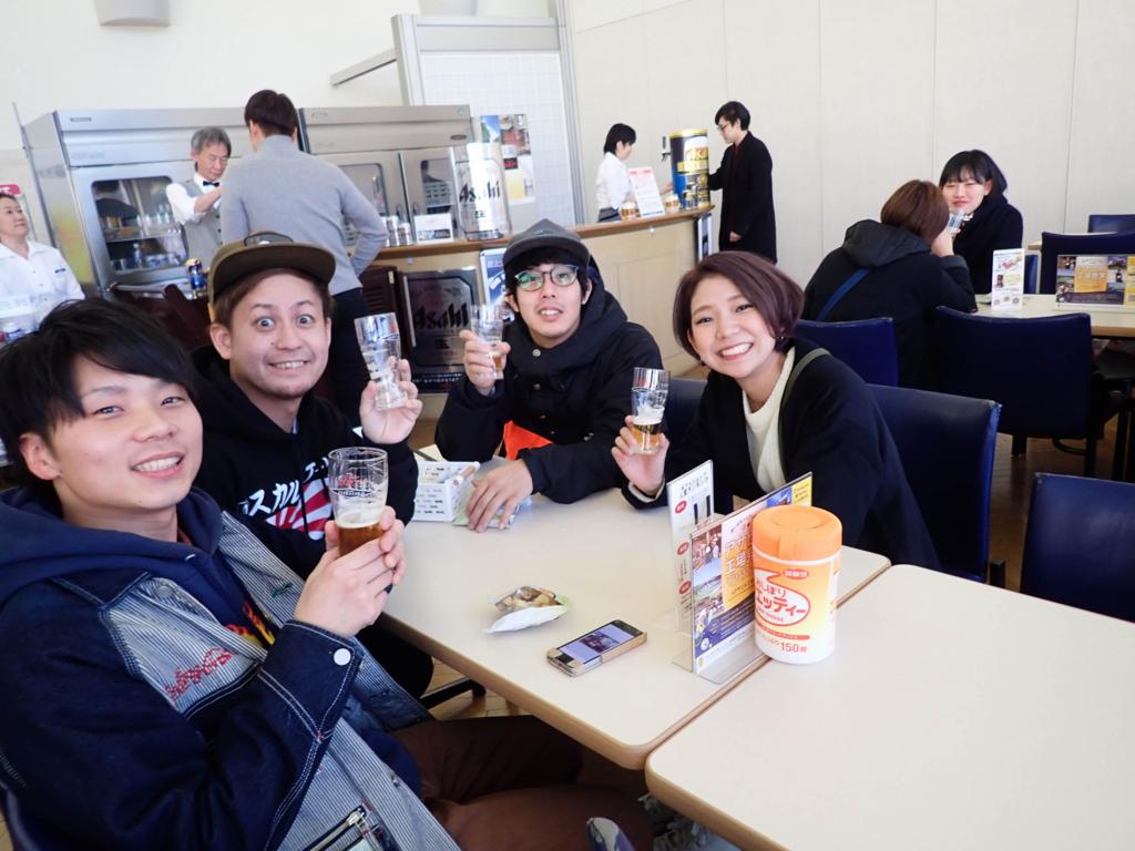 f:id:at-chihiro:20180129220617j:plain