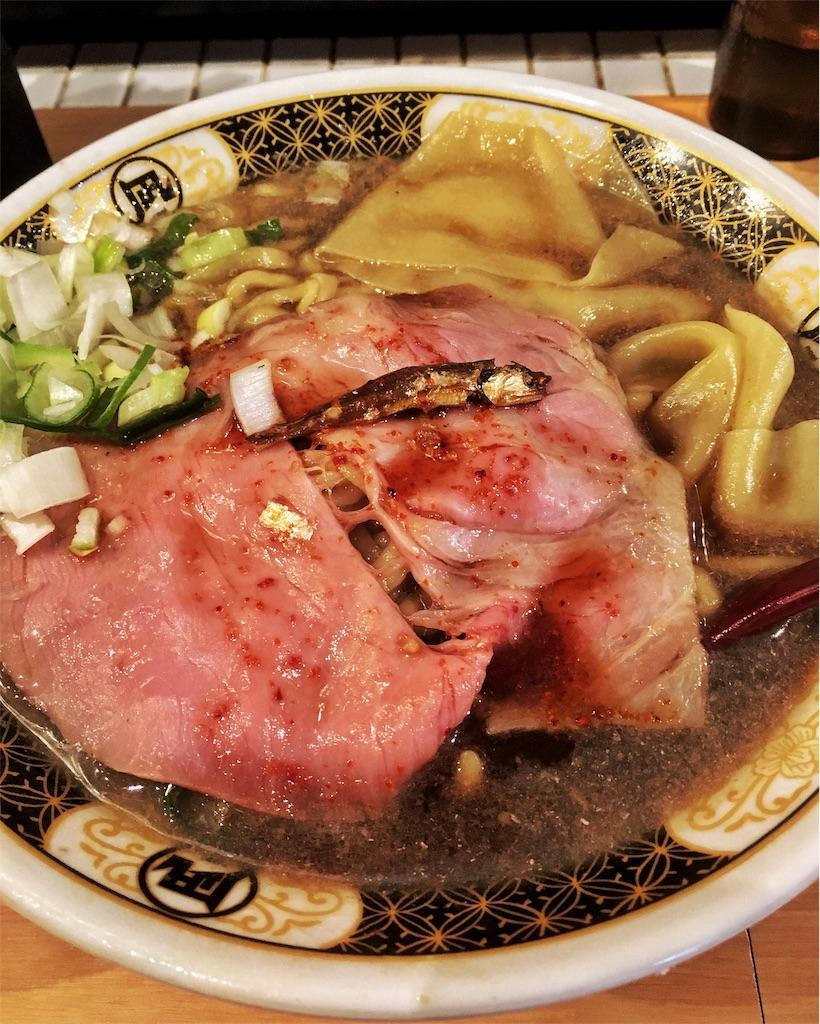 f:id:at-chihiro:20180205123352j:image