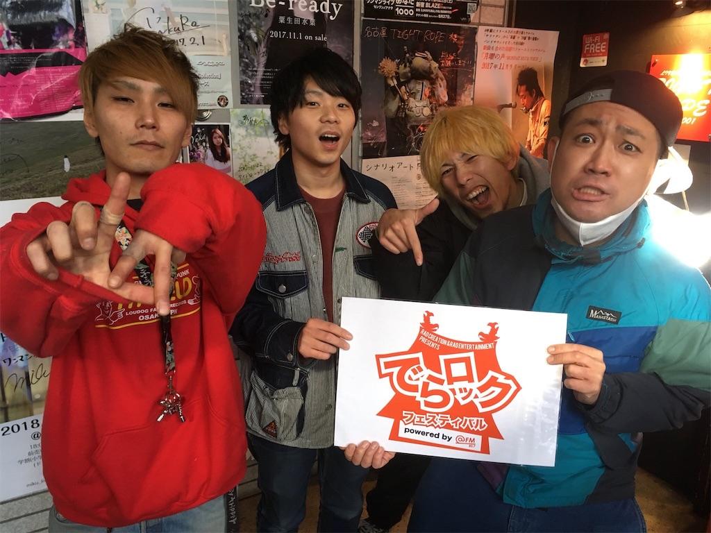 f:id:at-chihiro:20180205123507j:image