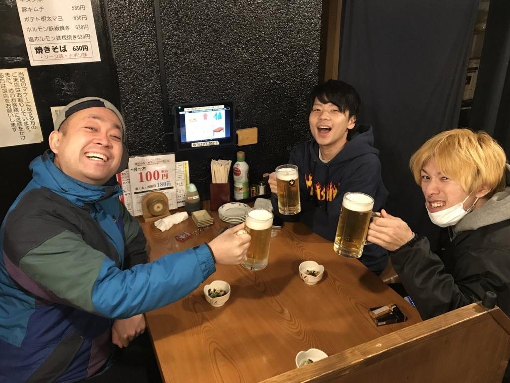 f:id:at-chihiro:20180205191042j:plain