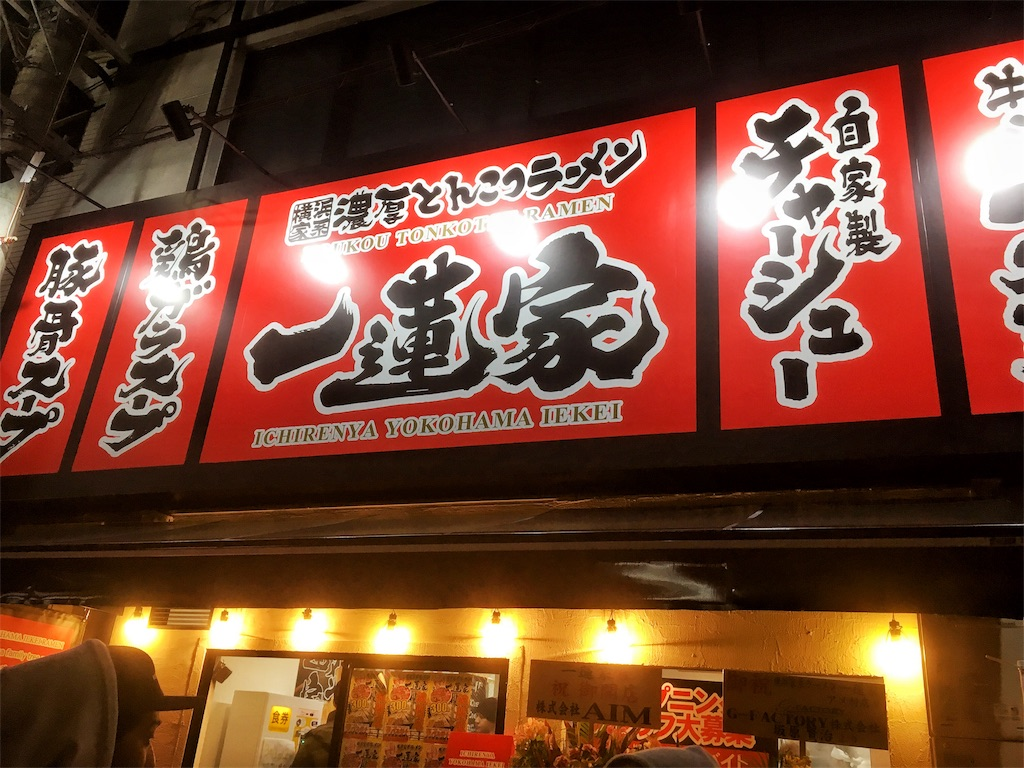 f:id:at-chihiro:20180301234535j:image