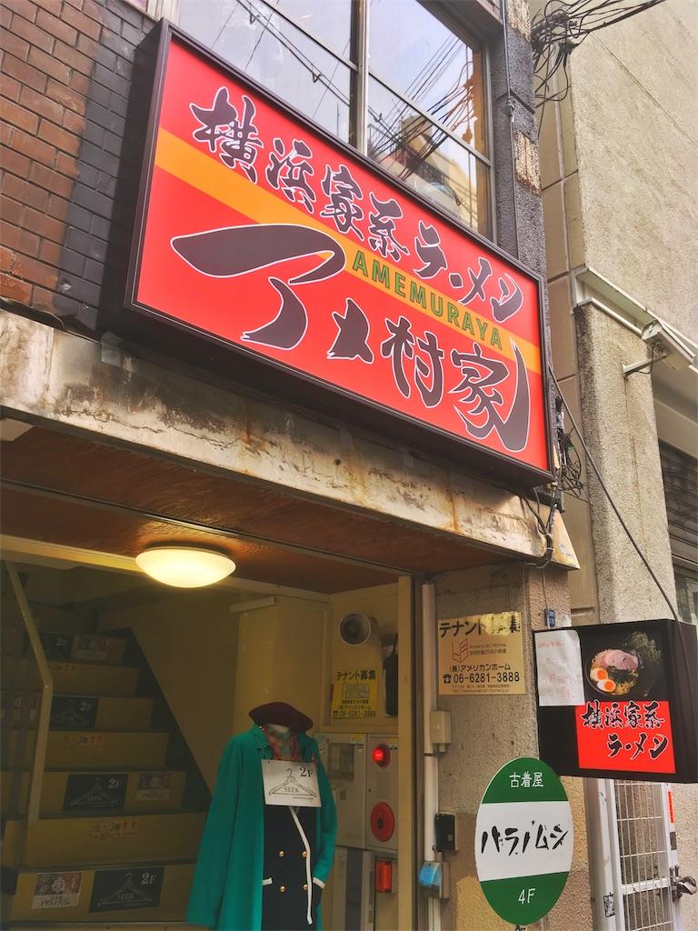 f:id:at-chihiro:20180302000839j:image