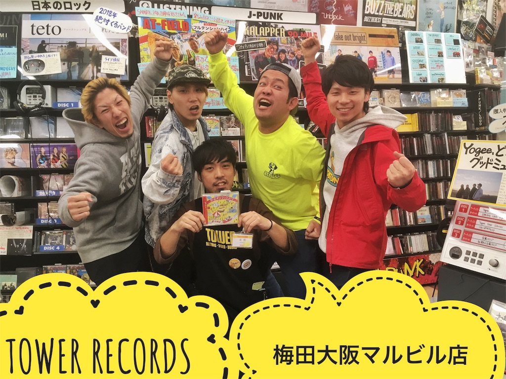 f:id:at-chihiro:20180322231620j:image