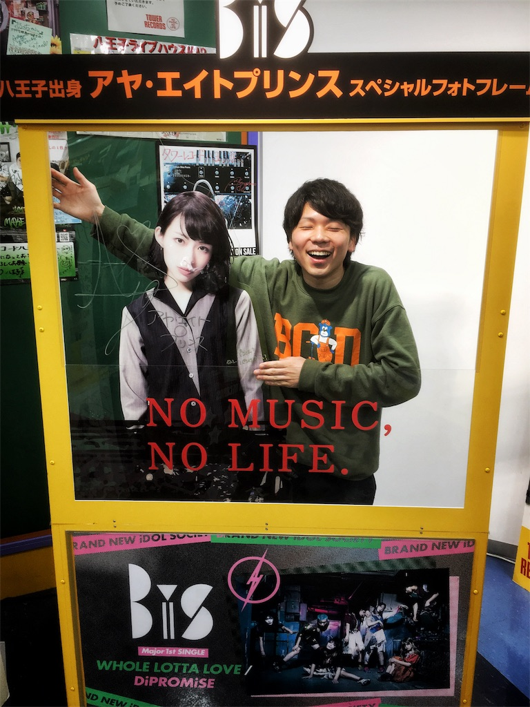 f:id:at-chihiro:20180401222825j:image