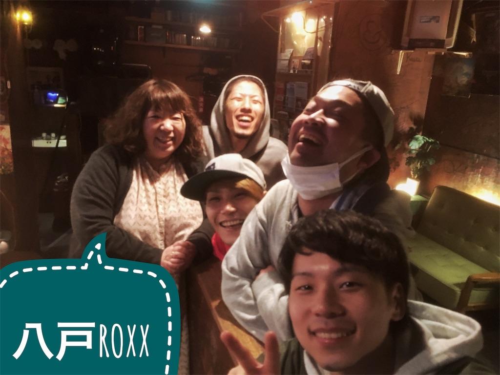 f:id:at-chihiro:20180423224047j:image