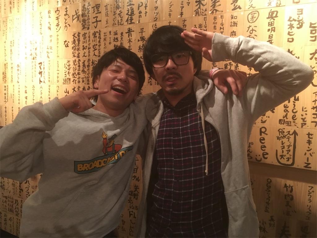 f:id:at-chihiro:20180424234745j:image