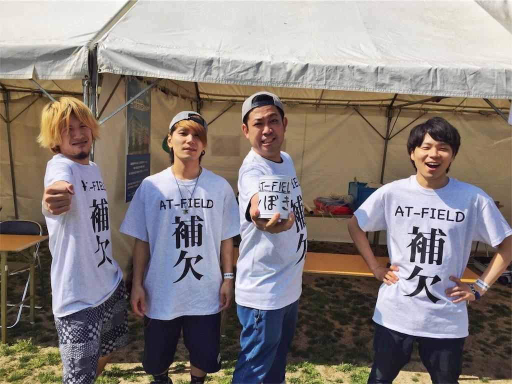 f:id:at-chihiro:20180521222956j:image