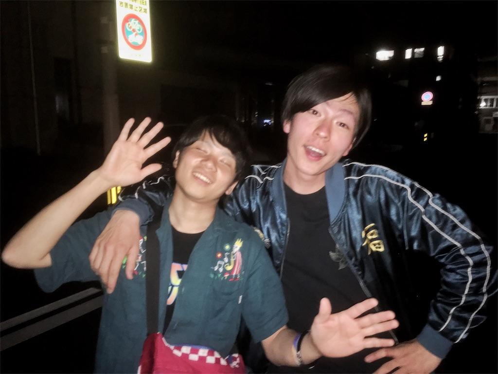 f:id:at-chihiro:20180521224851j:image