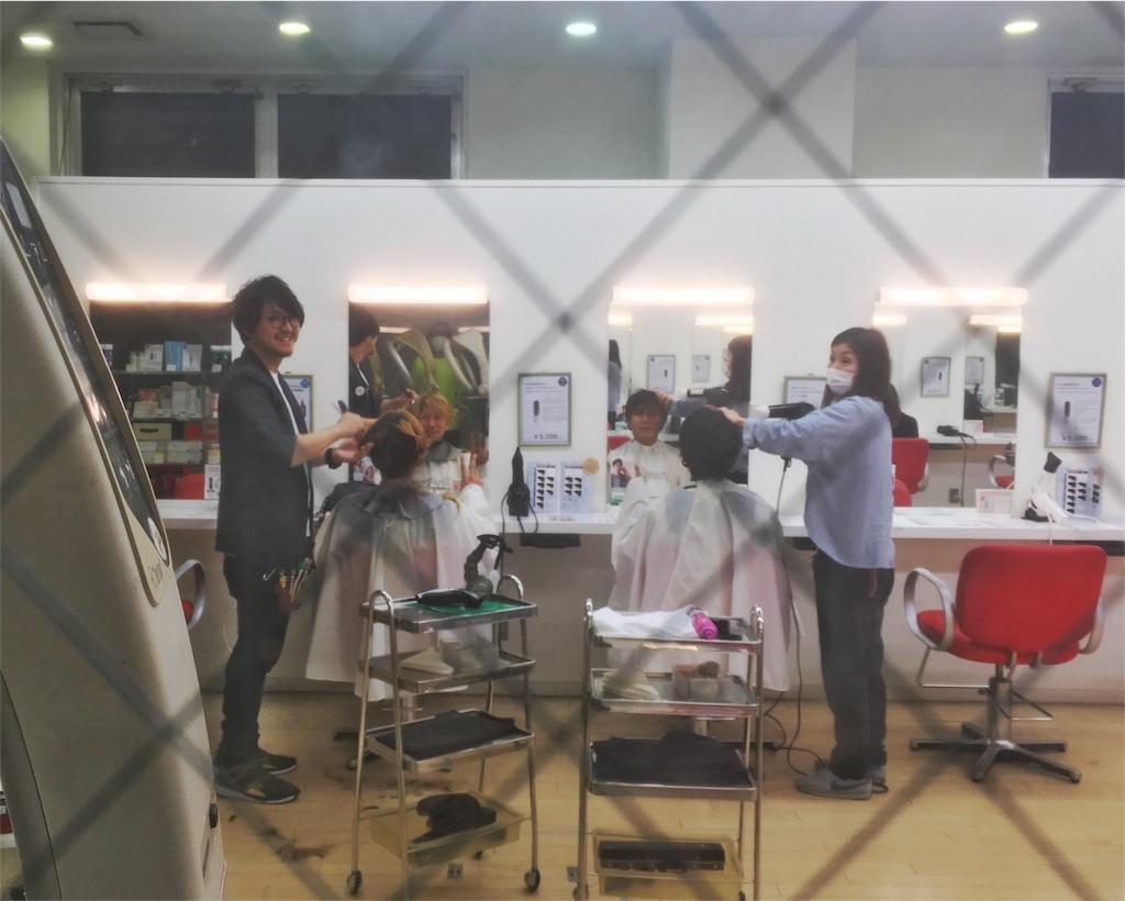 f:id:at-chihiro:20180522234046j:image