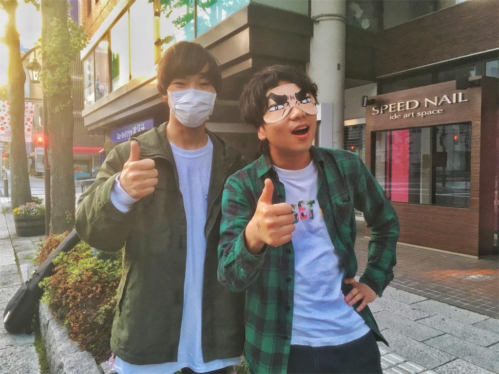 f:id:at-chihiro:20180530163346j:image