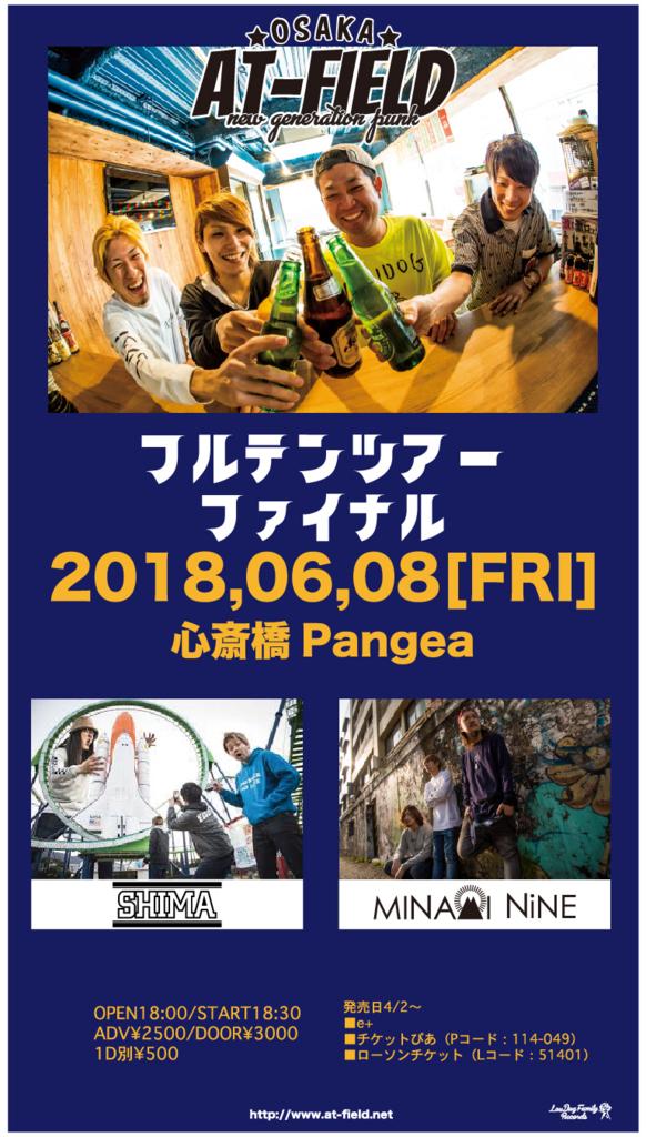 f:id:at-chihiro:20180607201424j:plain