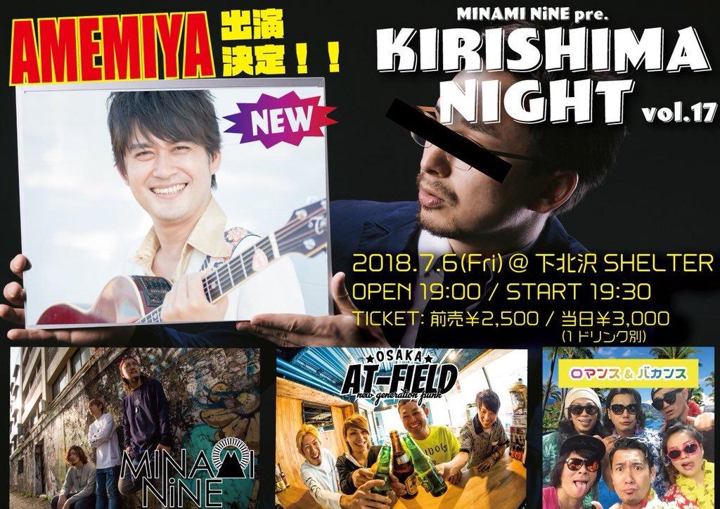 f:id:at-chihiro:20180804102138j:plain