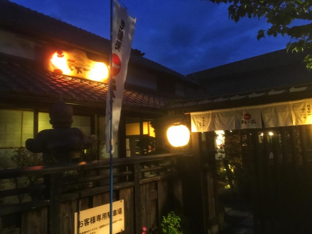 f:id:at-chihiro:20180818140234j:plain