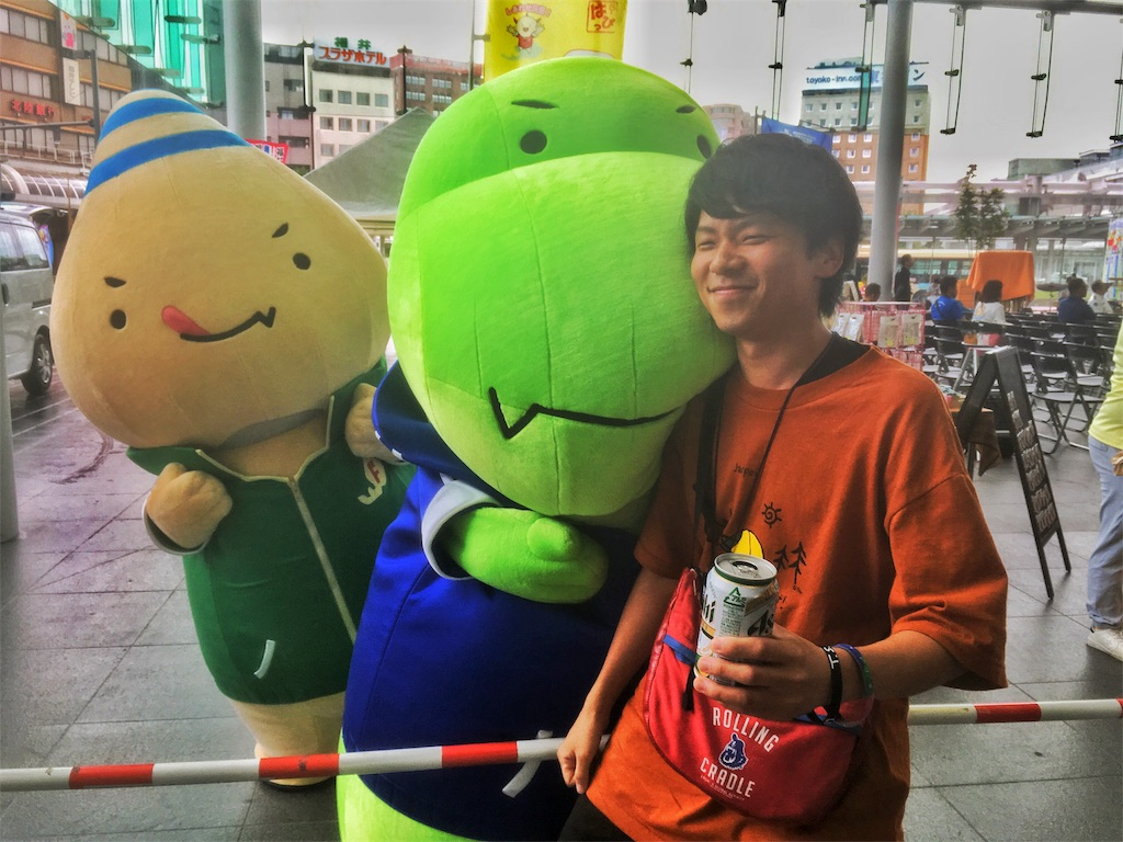f:id:at-chihiro:20180914160601j:image