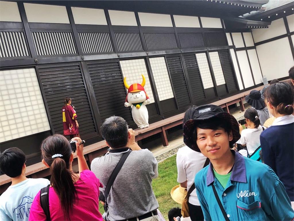 f:id:at-chihiro:20180914160607j:image