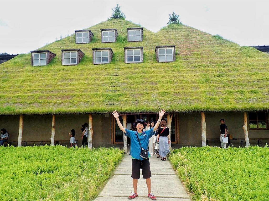 f:id:at-chihiro:20180914160610j:image