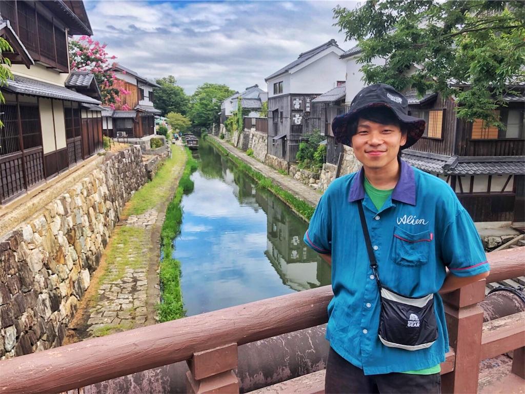 f:id:at-chihiro:20180914160616j:image