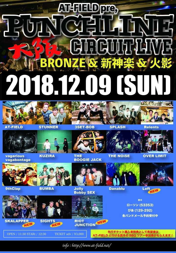 f:id:at-chihiro:20181031175012j:plain