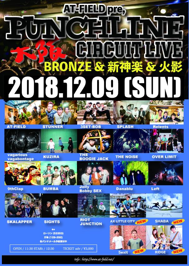f:id:at-chihiro:20181118085455j:plain