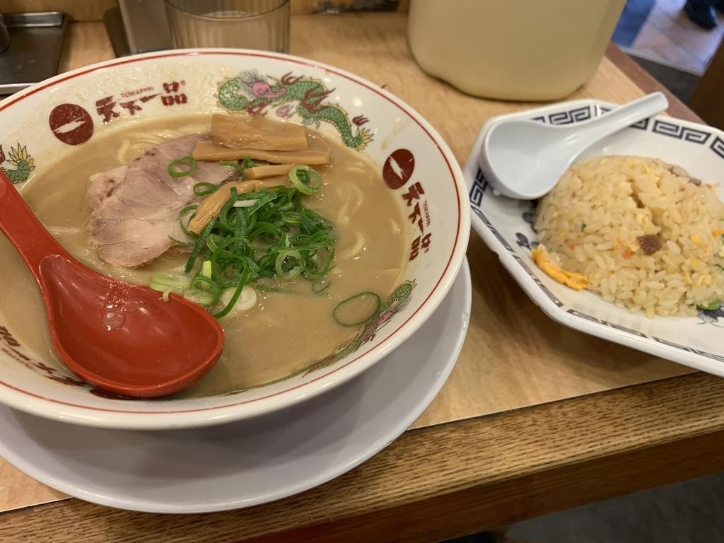 f:id:at-chihiro:20181121095937j:plain