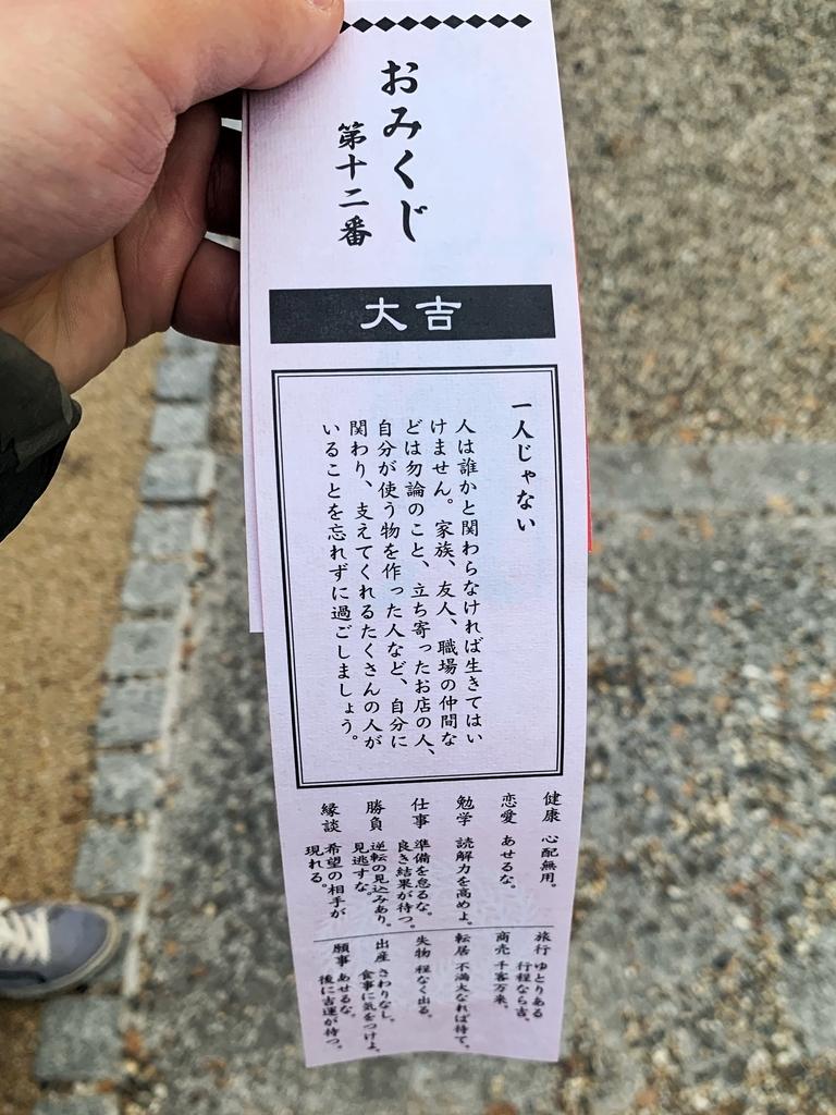 f:id:at-chihiro:20190105012512j:plain