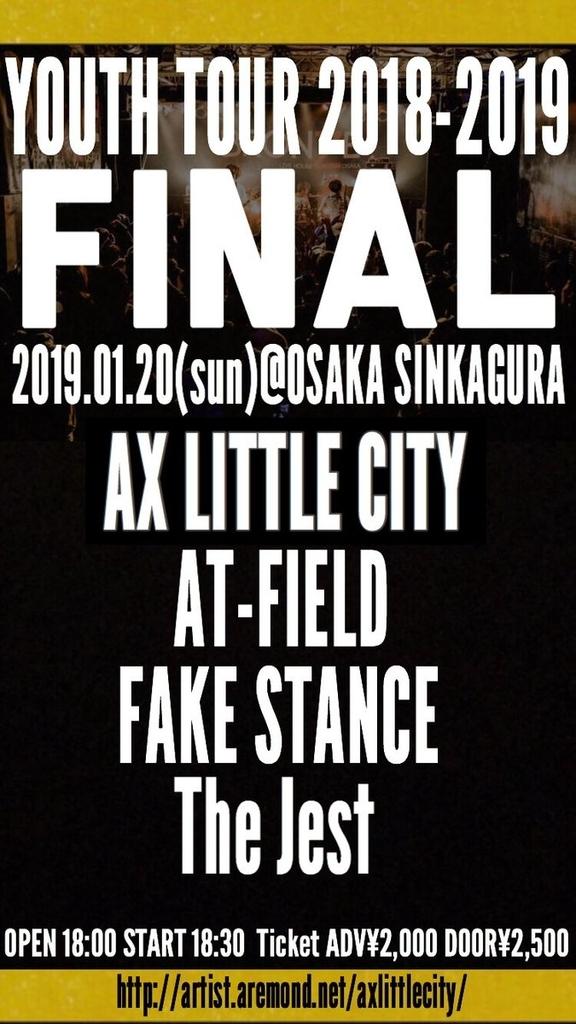 f:id:at-chihiro:20190119161141j:plain