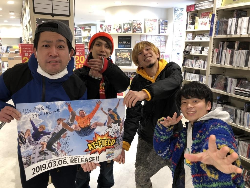 f:id:at-chihiro:20190220104927j:plain