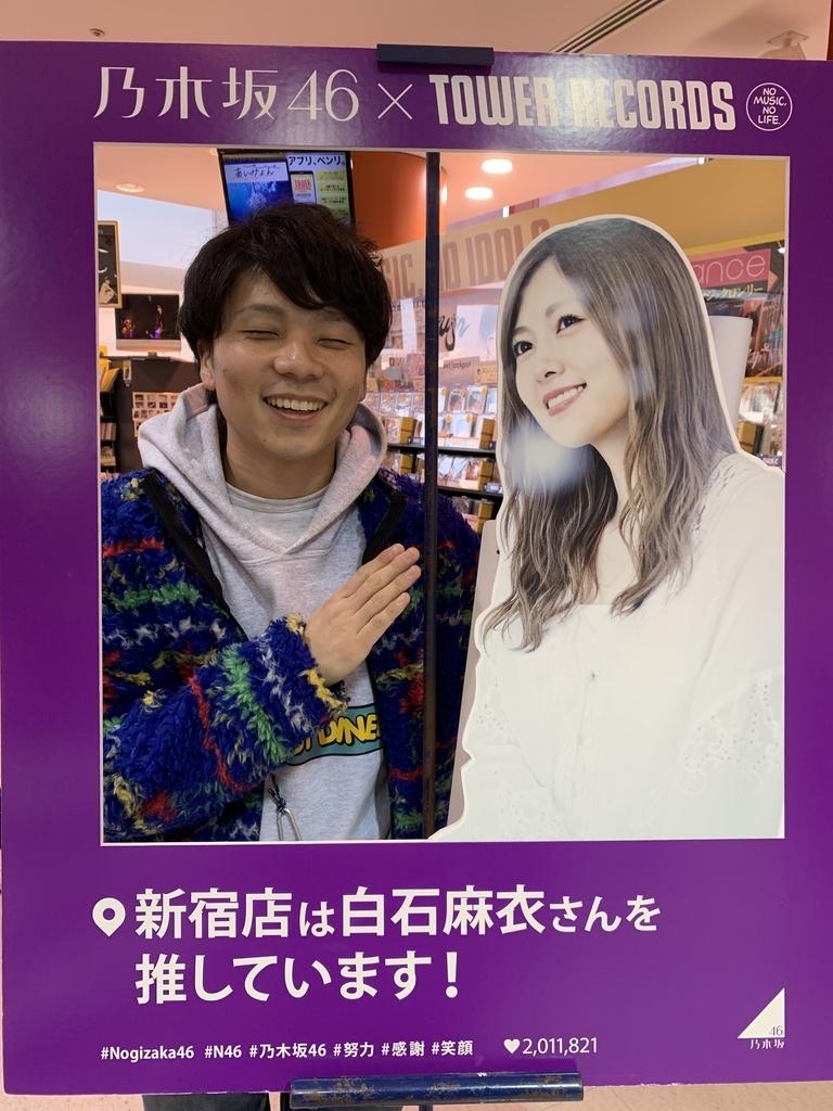 f:id:at-chihiro:20190220105156j:plain