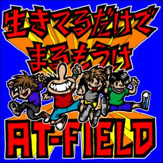 f:id:at-chihiro:20190220214247p:plain