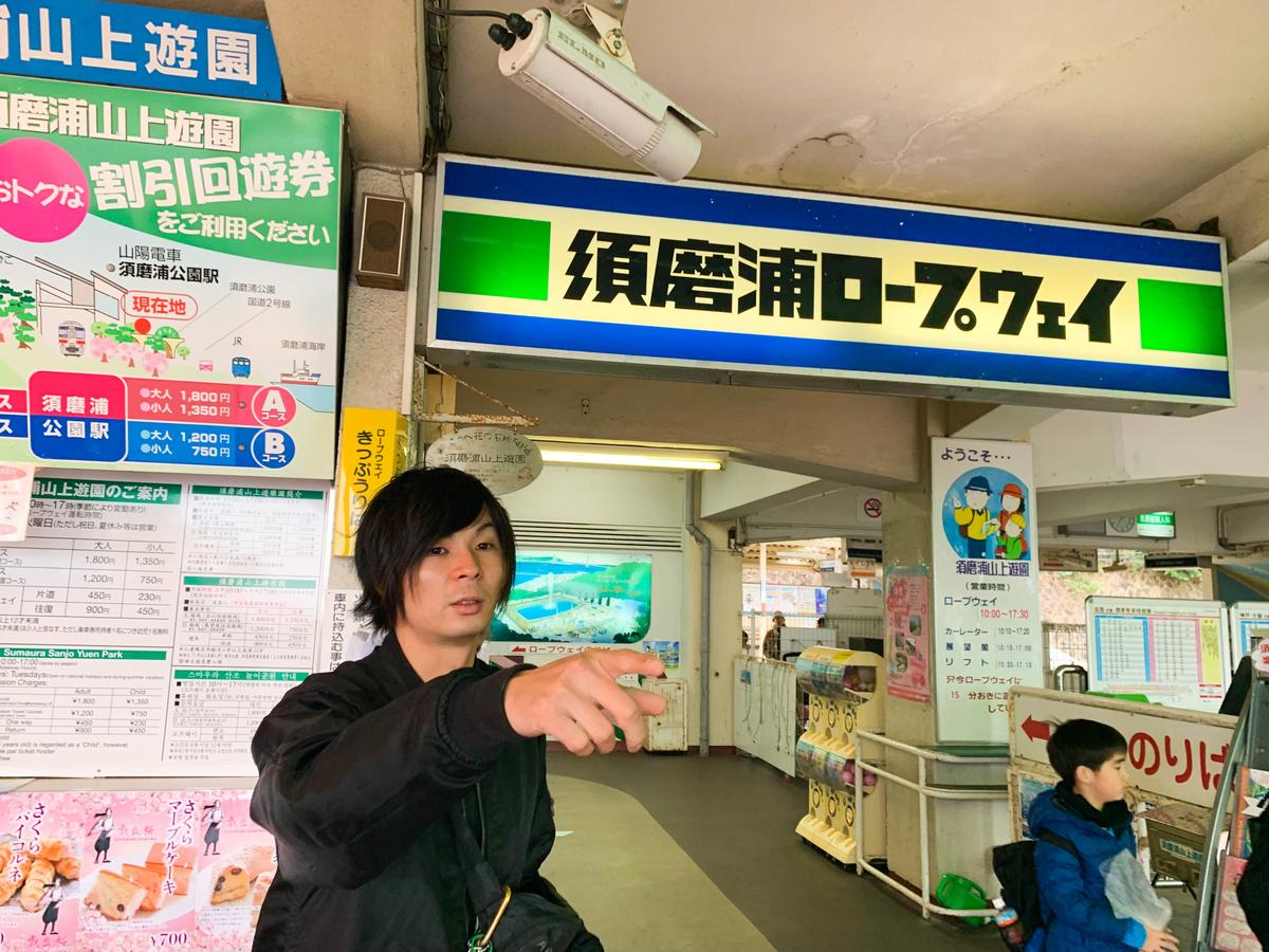 f:id:at-chihiro:20190327090253j:plain