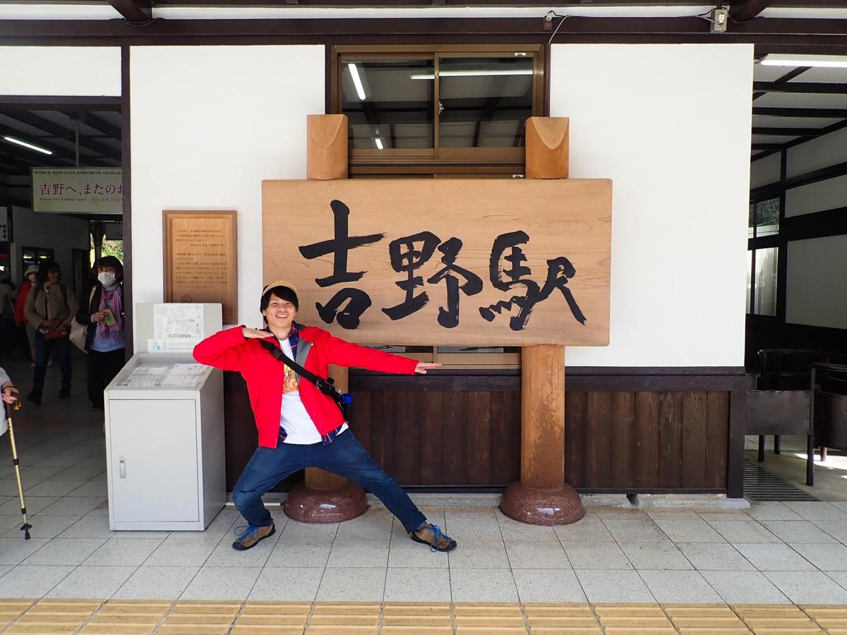 f:id:at-chihiro:20190407093157j:plain