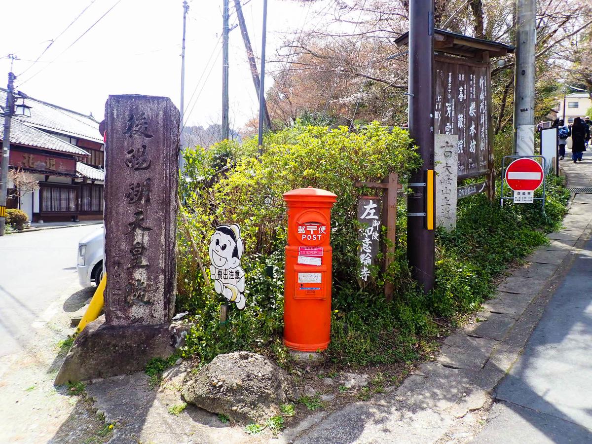 f:id:at-chihiro:20190407093436j:plain